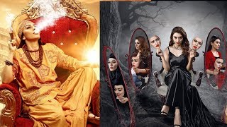 Actress Hansika's MAHA Smoking Poster Creates Controversy - RAJSHRITELUGU