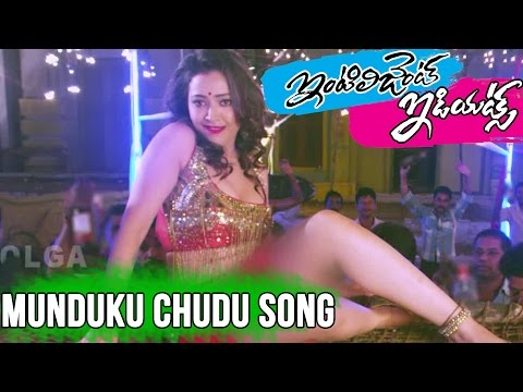 Intelligent Idiots Songs - Munduku Chudu - Shweta Basu Prasad Song - Vikram Sekhar || 2015
