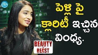 పెళ్లి పై క్లారిటీ ఇచ్చిన వింధ్య - Anchor Vindhya Reddy || Beauty & Beast - IDREAMMOVIES