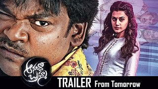 Aanando Brahma Movie Trailer | From Tomorrow | Dialogue | Taapsee Pannu | TFPC - TFPC