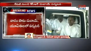 CM KCR Dubai Tour | KCR to attend Investors meet in Dubai | CVR News - CVRNEWSOFFICIAL