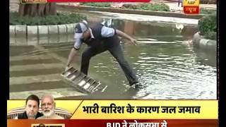 Water logging witnessed outside parliament after rain, causes troubles - ABPNEWSTV