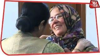 Hamid Ansari की मां बोलीं- सब मैडम Sushma Swaraj ने ही किया है - AAJTAKTV