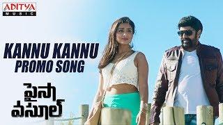 Kannu Kannu Kalisai Promo Song | Paisa Vasool Songs || Balakrishna || Puri Jagannadh || ShriyaSaran - ADITYAMUSIC