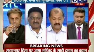 Tonight with Deepak Chaurasia: Who is culprit in Saharanpur riots? - ITVNEWSINDIA