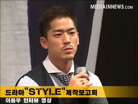 [drama] style_LEE YONG WOO _ interview.(드라마