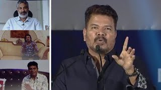 Director Shankar Speech at 2.O Trailer Launch | TFPC - TFPC