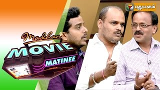 "Madhan Movie Matinee 15-08-2015  ""Independence Day Special"" – PuthuYugam TV Show"