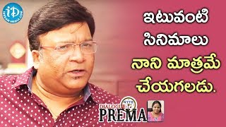 Only Nani Can Do Such Type Of Films - Kona Venkat | Dialogue With Prema | Celebration Of Life - IDREAMMOVIES