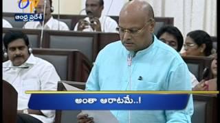 26th Ghantaraavam 4 PM Heads Andhra - ETV2INDIA
