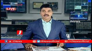 Top Headlines From Today News Papers News Watch (13-02-2019) | iNews - INEWS