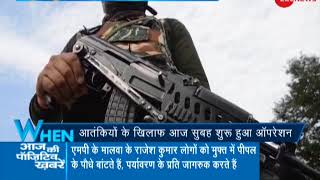 5W1H: 4 terrorists gunned down in encounter with security forces in J&K's Anantnag - ZEENEWS