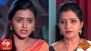 Naalugu Sthambalata Serial Promo - 22nd November 2019 - Naalugu Sthambalata Telugu Serial - MALLEMALATV