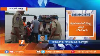 7 Missing As Boat Capsized In Godavari River | Massive Search Rescue Operation Continue | iNews - INEWS