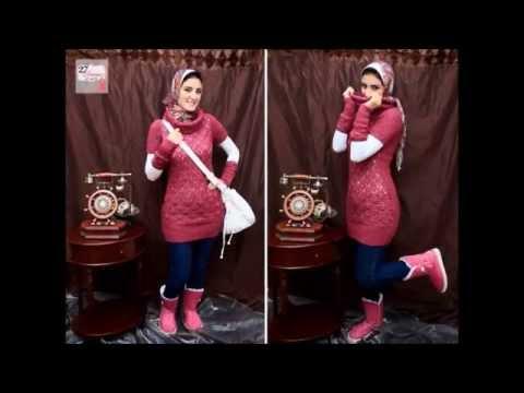 أزياء للمحجبات شتاء 2015 (الجزء الأول)