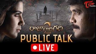 Raju Gari Gadhi 2 Public Talk LIVE from Prasads IMAX | Hit or Flop ? - TELUGUONE