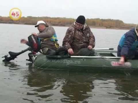 форум рыбаков курганской области поехали на рыбалку