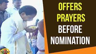 KCR Offers Prayers At Konaipally Venkateswara Temple Before Nomination | KCR Latest News |Mango News - MANGONEWS