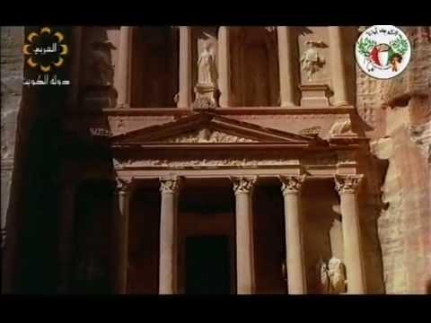 فيلم وثائقي عن حضارة الانباط في البتراء