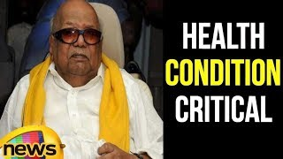 DMK Karunanidhi Health Condition Critical | Mango News - MANGONEWS