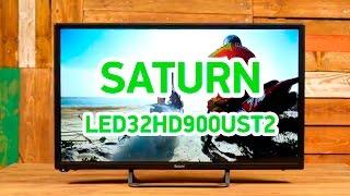 Saturn LED32HD900UST2 - смарт-телевизор со встроенным Т2 тюнером - Видео демонстрация