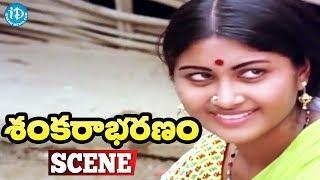 Sankarabharanam Movie Scenes - Kameswara Rao Falls In Love With Sharada || J.V. Somayajulu - IDREAMMOVIES