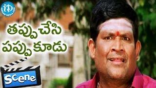 Tappuchesi Pappu Koodu Movie Scenes - Tanikellla Bharani Hits Brahmanandam || Mohan Babu - IDREAMMOVIES