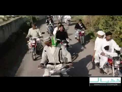 Kandore Milaad Jaloos (From Kandore to Balhot Chok) Part1