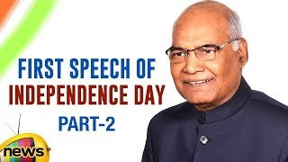 President Ram Nath Kovind First Speech About Independence Day Of India | Part-2 | Mango News - MANGONEWS