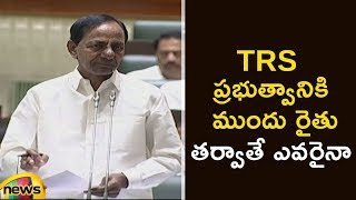 CM KCR Says TRS Party is No.1 in Farmers Welfare | Telangana Assembly | KCR Latest Speech - MANGONEWS