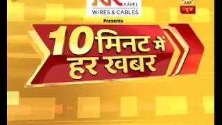 Top News within ten minutes: Relief for people as fuel prices witness dip - ABPNEWSTV