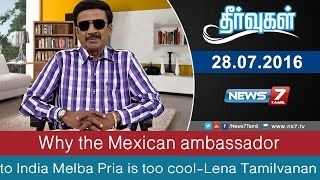 Why the Mexican ambassador to India Melba Pria is too cool | Theervugal | News7 Tamil