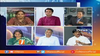 Debate On Karnataka Politics & Congress-JDS Petition In Supreme Court | Part-3 | iNews - INEWS