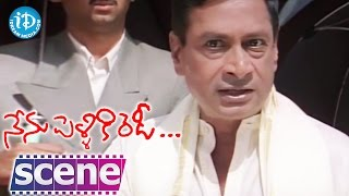 Nenu Pelliki Ready Movie Scenes | Rama Prabha Dreams Srikanth's Marriage | Sangeetha, Laya, Anitha - IDREAMMOVIES