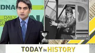 DNA: Today In History, July 24, 2017 - ZEENEWS