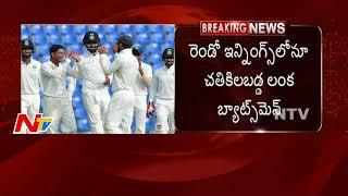 Pallekele Test: Captain Virat Kohli to Create Historic Series Win Vs Sri Lanka || NTV - NTVTELUGUHD