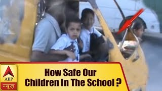Khurja: Auto driver carries school kid in his lap while driving, administration issues not - ABPNEWSTV