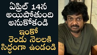 Director Puri Jagannath Explains How We Are Better Than Other Countries In The World - TFPC