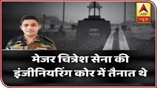 Know all about Naushera martyr Major Chitresh Bisht - ABPNEWSTV