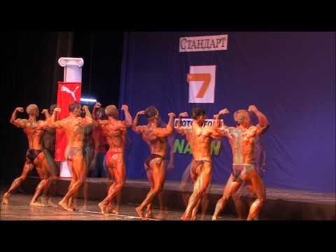 IFBB Europe Classic Bodybuilding Championship 2011