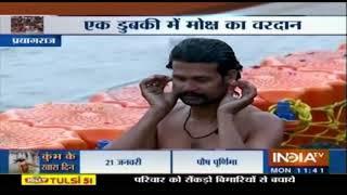 Makar Sakranti: Pilgrims Take A Dip In Holy Rivers On The Festival - INDIATV