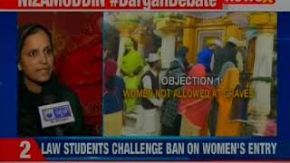Why can't women enter Nizamuddin Dargah: Delhi high court notice to Centre, state - NEWSXLIVE