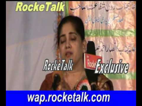 khuch khaas sher by Dr. Nuzhat Anjum Amroha All India Mushaira 6 June 2012 RockeTalk Mushaira Live