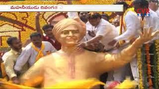 Balakrishna to Start Election Campaign in Telangana   CVR News - CVRNEWSOFFICIAL