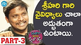 Imitation Raju (Mimicry Raju) Exclusive Interview Part #3 || Saradaga With Swetha Reddy - IDREAMMOVIES
