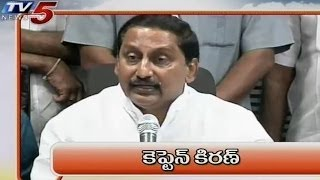 Kiran Give Competition To All Parties @ 6AM News - TV5NEWSCHANNEL