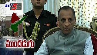 AP, Telangana Ministers Meet At Raj Bhavan Today | TV5 News - TV5NEWSCHANNEL
