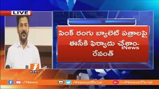 Congress Revanth Reddy Speaks To Media After Meets With EC Rajith Kumar | iNews - INEWS