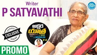 Writer P Satyavathi Exclusive Interview - Promo || Akshara Yathra With Mrunalini #14 - IDREAMMOVIES