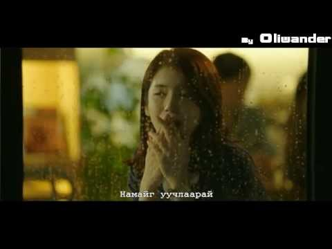 So Yoen(T-Ara) &amp; Lee Bo Ram ft. Yangpa - I know [ Mongolian Subtitle ]